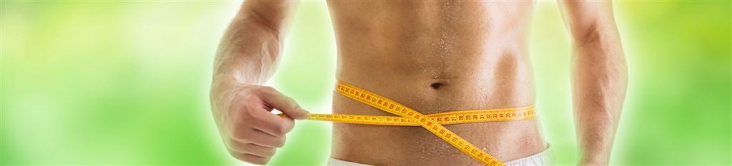 برنامج سلم - تخفيف الوزن -